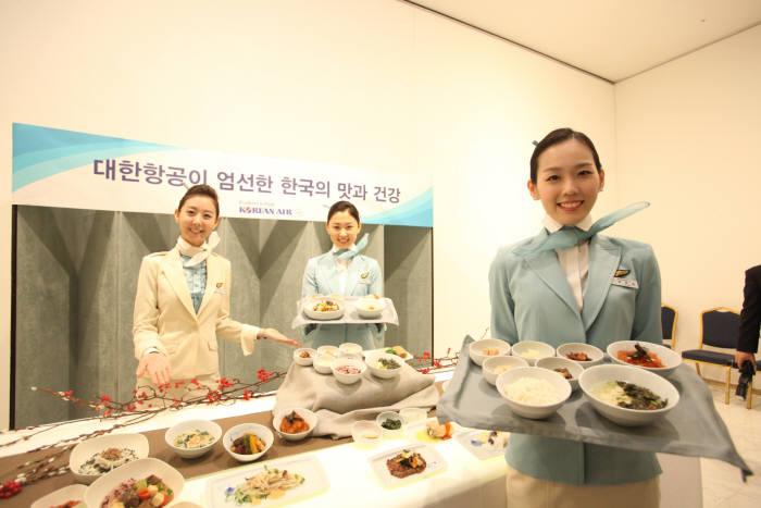 (image: Korean Air)