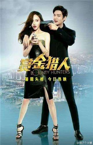 MYM Entertainment is home to actor Lee Min-ho, who recently starred in the Korea-China joint venture film 'Bounty Hunters' which was a commercial success in China.