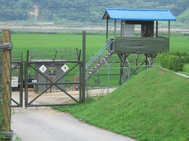 S. Korea to Upgrade Surveillance Equipment at DMZ