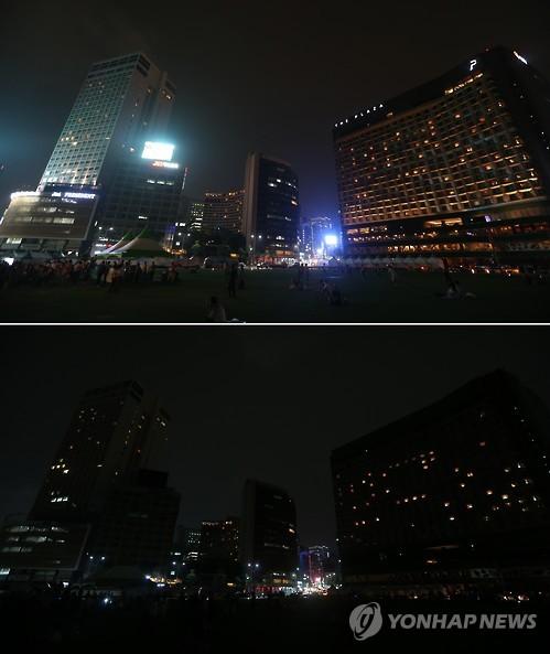 Seoul Plaza.