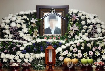 North Korean Defector's Unfortunate Death Highlights Discrimination in South Korean Society