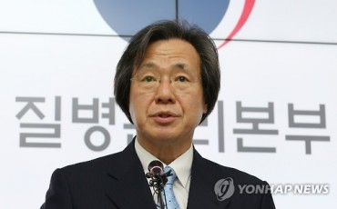 S. Korea Confirms First Cholera Case in 15 Yrs