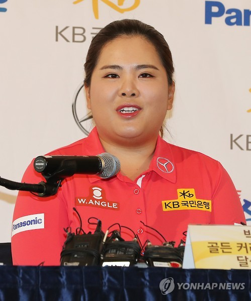 """""""I feel it with my entire body in my backswing. And that feeling came to me at the Olympics."""" (image: Yonhap)"""