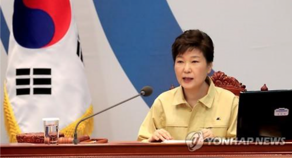 President Park Geun-hye speaks during a Cabinet meeting at the presidential office Cheong Wa Dae in Seoul on Aug. 22, 2016. (image: Yonhap)