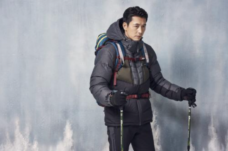 Outdoor Brands Seek Modern Designs for Mountain Clothes