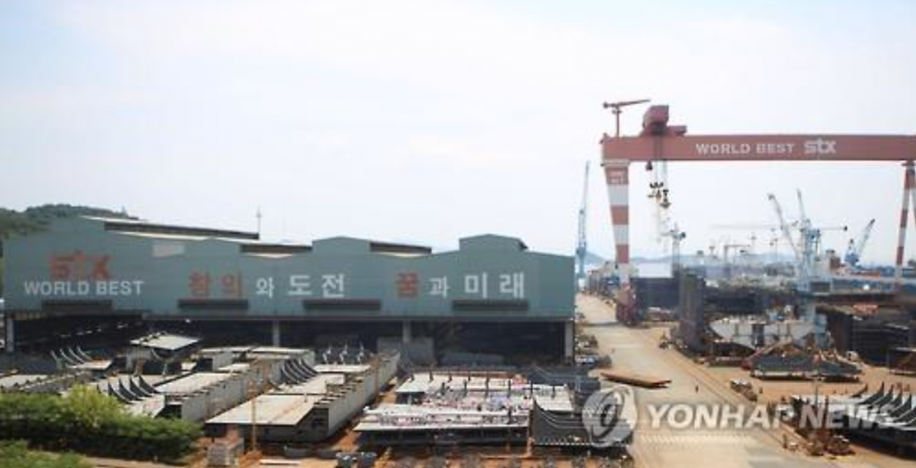 Taken on June 3, 2016, the photo shows a shipyard owned by STX Offshore & Shipbuilding Co. in Changwon, South Gyeongsang Province. (image: Yonhap)
