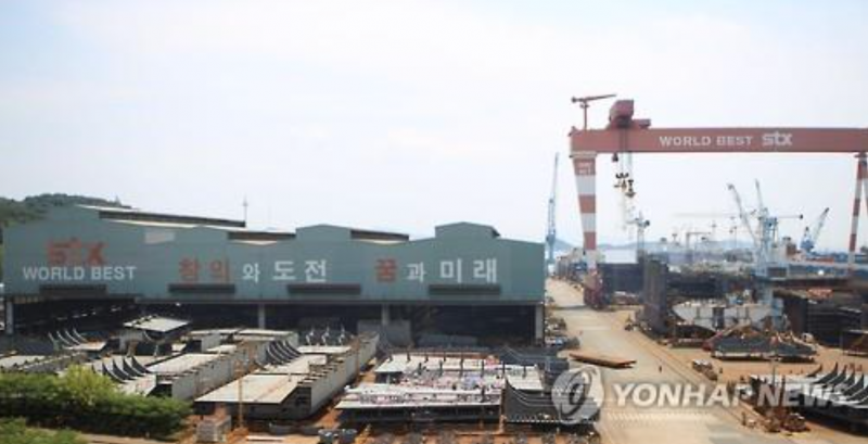 Seoul Court Begins Rehabilitation Process for STX Heavy Industries Co.
