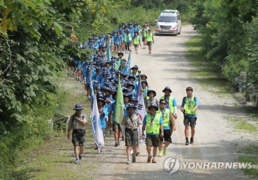 A Walk Along the 280-Kilometer Truce Line