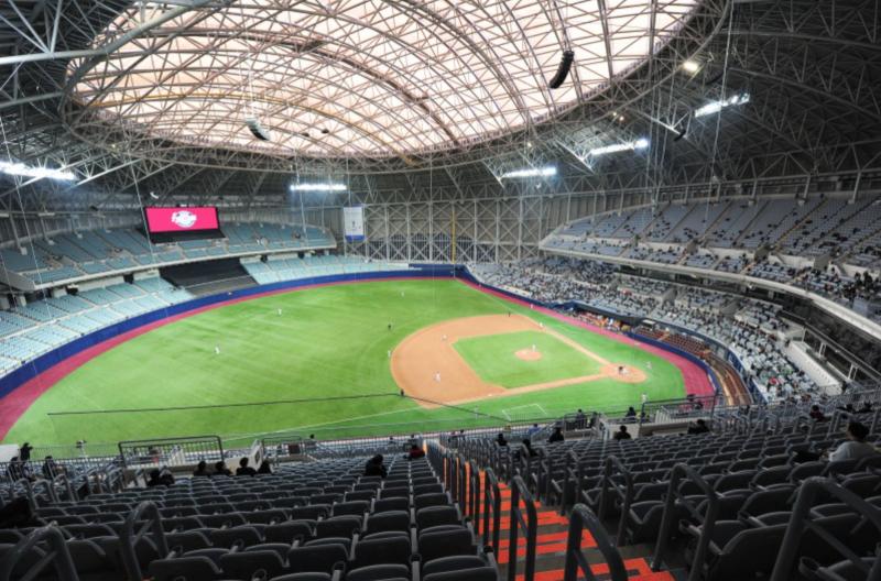 S. Korea to Host World Baseball Classic at Domed Ballpark