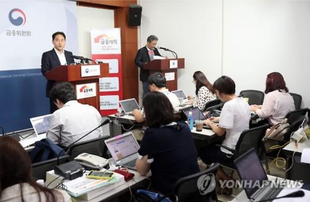 An official of the Financial Services Commission announces measures to foster large-scale investment banks in Seoul on Aug. 2, 2016. (image: Yonhap)