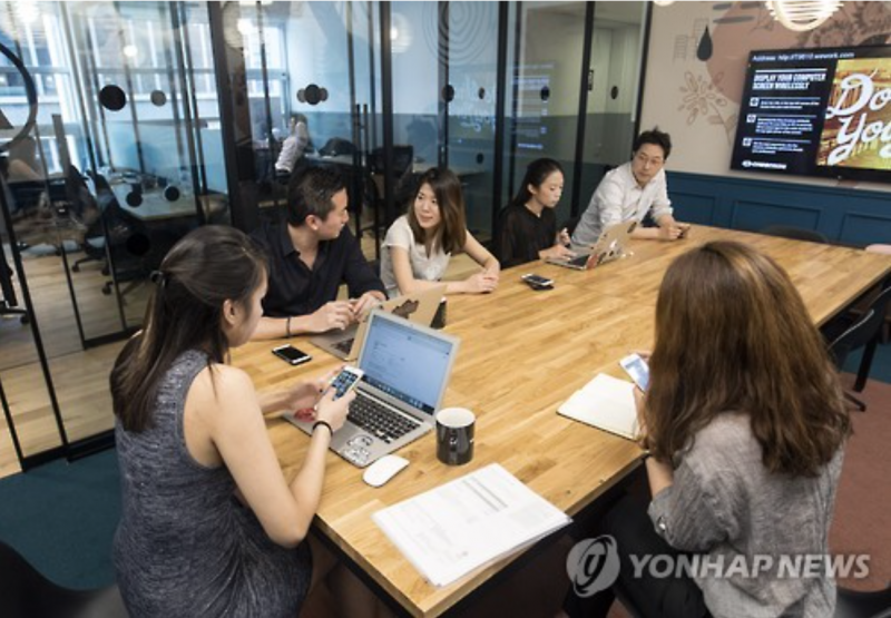 WeWork Opens its First Office Space in Seoul