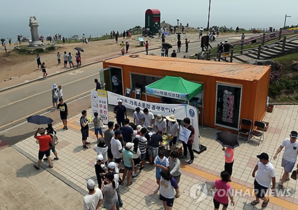 To begin with, the committee surveyed 300 Pokémon Go players it encountered in Ulsan to determine the gamers' dominant age group, service satisfaction, experience and awareness of AR game-related safety accidents, and the importance of safety guidelines. (image: Yonhap)