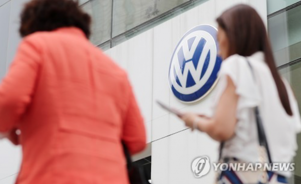 In July, only 425 Volkswagen cars were sold here, down 76.8 percent from a year earlier, while sales of Audi vehicles also plunged 42.5 percent on-year to 2,638, according to the KAIDA. (image: Yonhap)