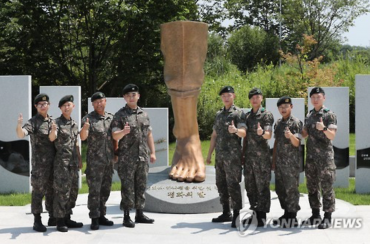 Soldiers Gather to Remember 2015 North Korean Landmine Attack