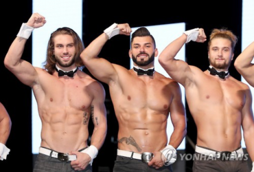 First Korean Chippendales Show Met with Mixed Reviews