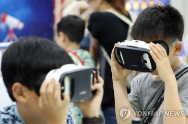 Korea Science Festival Opens in Seoul