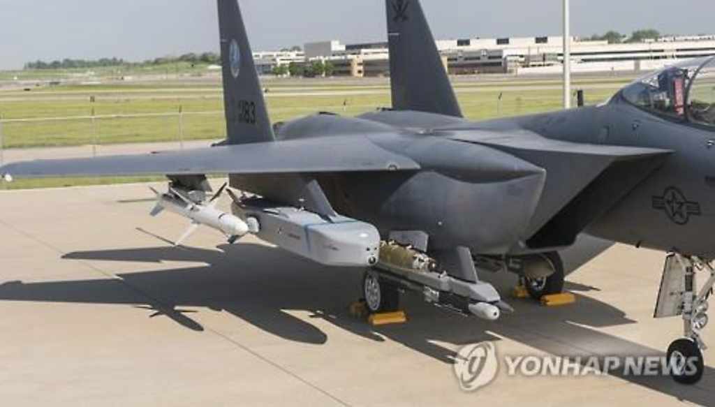 """The missile will form a core weapon system for the Seoul's """"kill chain"""" defense system. The kill chain aims to enhance the country's capability to detect and destroy North Korea's weapons of mass destruction. (image: Yonhap)"""