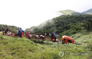Environmentally-Friendly Monorail to Explore Korea's Highest Mountain