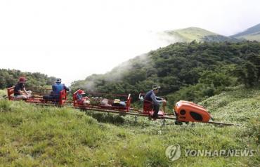 Environmentally-Friendly Monorail to Explore Korea's Highest Mountain