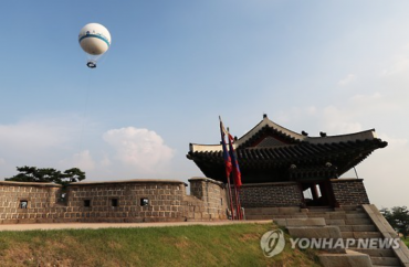 Suwon Introduces Hot Air Balloon Tours Over World Heritage Site
