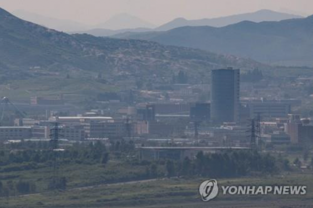 The photo shows the Kaesong Industrial Complex, the now-shuttered inter-Korean factory zone located in North Korea's border city of the same name. (image: Yonhap)