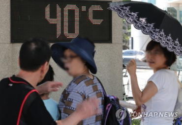 Electricity Consumption Hits Fresh Record High amid Heat Wave