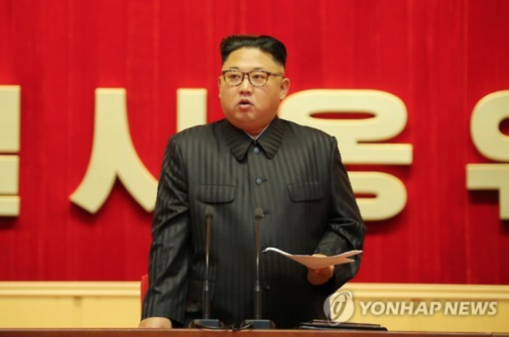 Since taking power in late 2011, Kim has stepped up his terror tactics by killing government and military officials in a bid to strengthen his iron-fisted rule. (image: Yonhap)