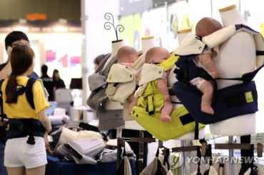 Korea Hosts Baby Products Expo