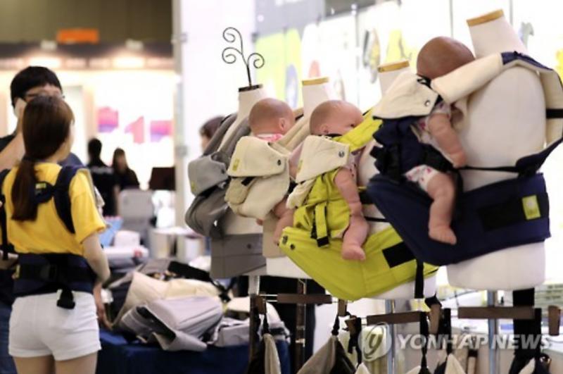 Korea Hosts Baby Products Expo