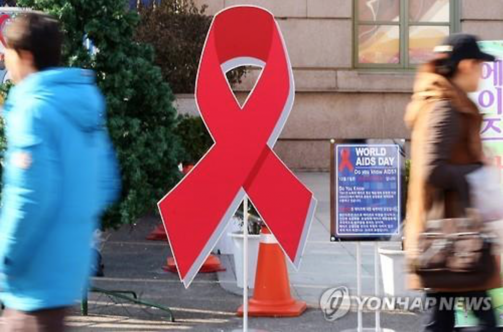A civic group holds a campaign to mark World AIDS Day in Seoul on Dec. 1, 2015. (image: Yonhap)