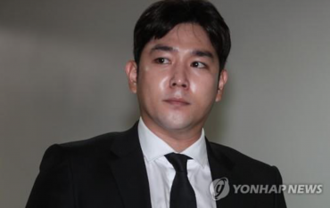 Super Junior's Kangin Seeks Leniency over Drunk Driving