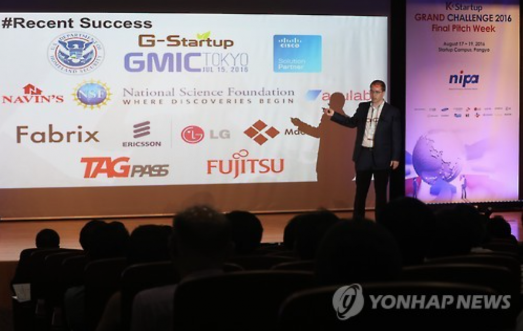 A total of 2,439 teams from 124 countries competed in the event's preliminary stages, 78 of which survived for the chance to pitch their ideas at today's event. (image: Yonhap)