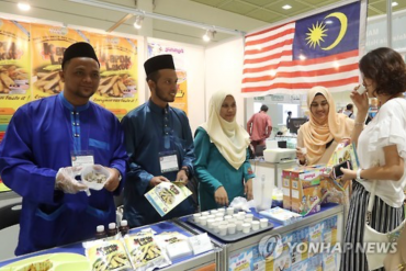 Halal Trade Expo Opens in Seoul
