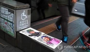S. Korean Pop Artist Fined for Satirizing President Park