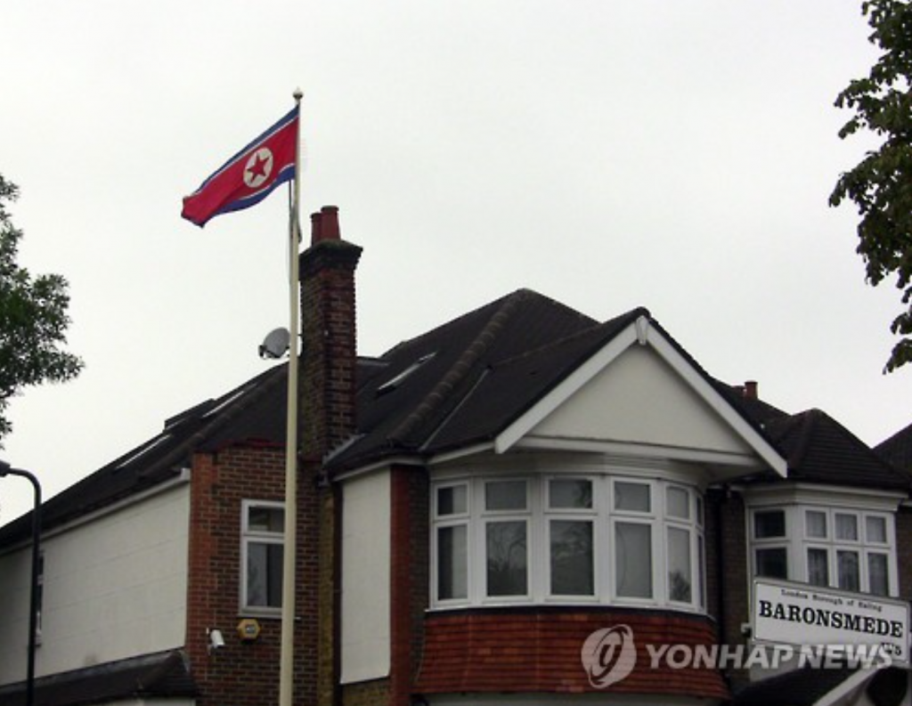 North Korea's state media has not released a report on the country's official comments on Thae's defection. Pyongyang has often accused South Korea of abducting its people when Seoul made prominent defections public. (image: Yonhap)