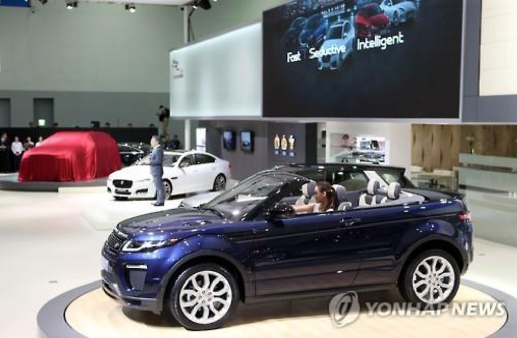 The recall affects 4,457 cars of two Land Rover models -- the Discovery Sport and the Range Rover Evoque -- that were produced between March 5, 2015, and June 15, 2016. (image: Yonhap)