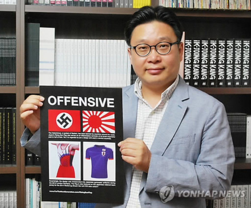 In order to raise awareness of the symbolism and the historic significance of the flag, professor Seo Kyung-duk of Sungshin Women's University sent parcels including letters and information related to the Rising Sun Flag to 10 global enterprises, asking them to discontinue the use of the symbol in their products. (image: Yonhap)