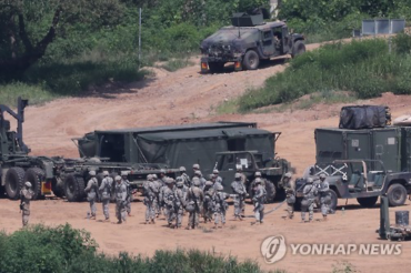 Korea's Largest Combined Military Exercise Kicks Off