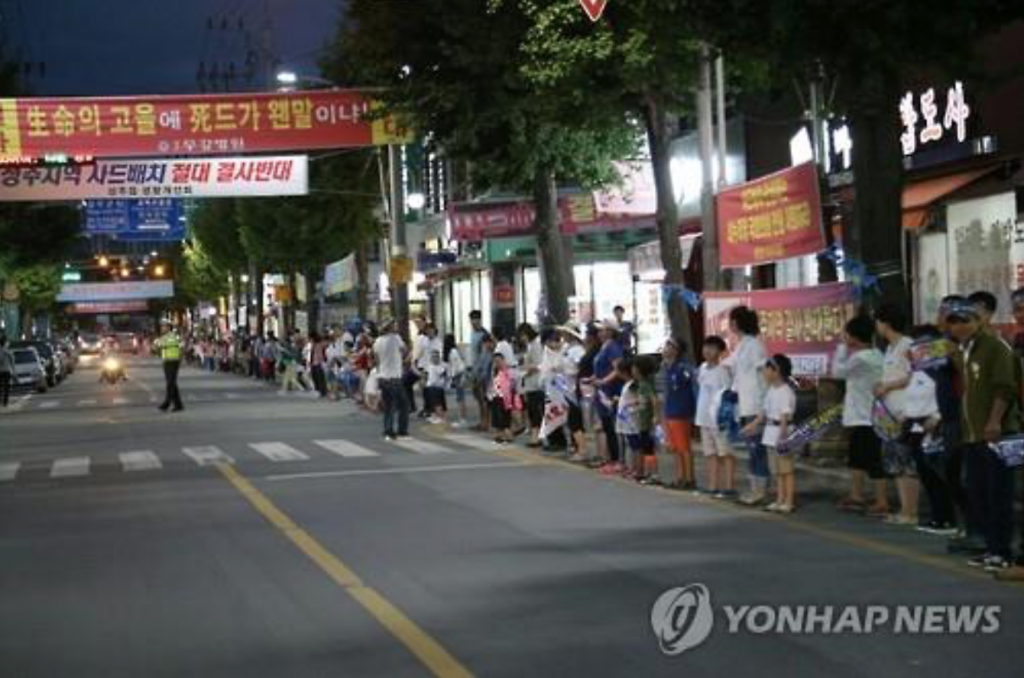 In this photo taken on Aug. 27, 2016, Seongju residents participate in a rally against the deployment of a THAAD battery in the rural county by 2017 due to health worries. (image: Yonhap)