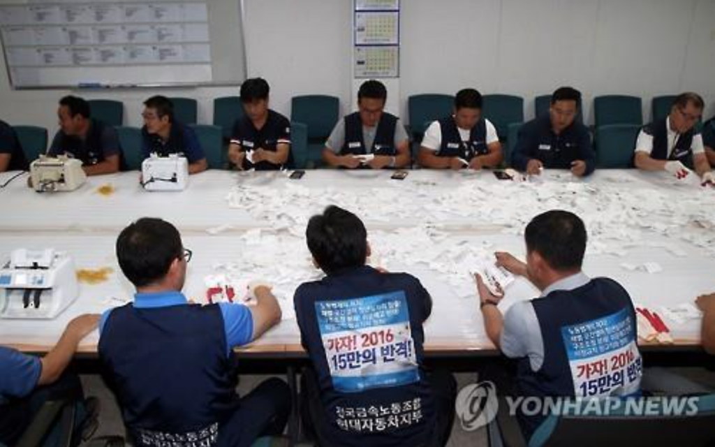 Members of Hyundai Motor Co.'s labor union count votes on a tentative wage deal with the company management on Aug. 26, 2016. (image: Yonhap)