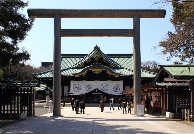 S. Korea Expresses Regrets over Japanese Politicians' Visit to War Shrine