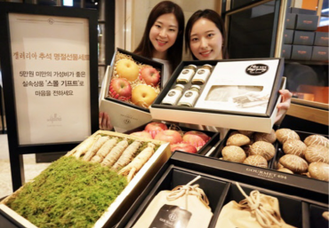 Retailers Promote Korean Thanksgiving Gifts amid Anti-Graft Law Fears