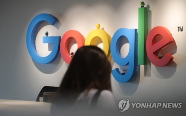 S. Korea Puts off Decision on Google's Request for Map Data