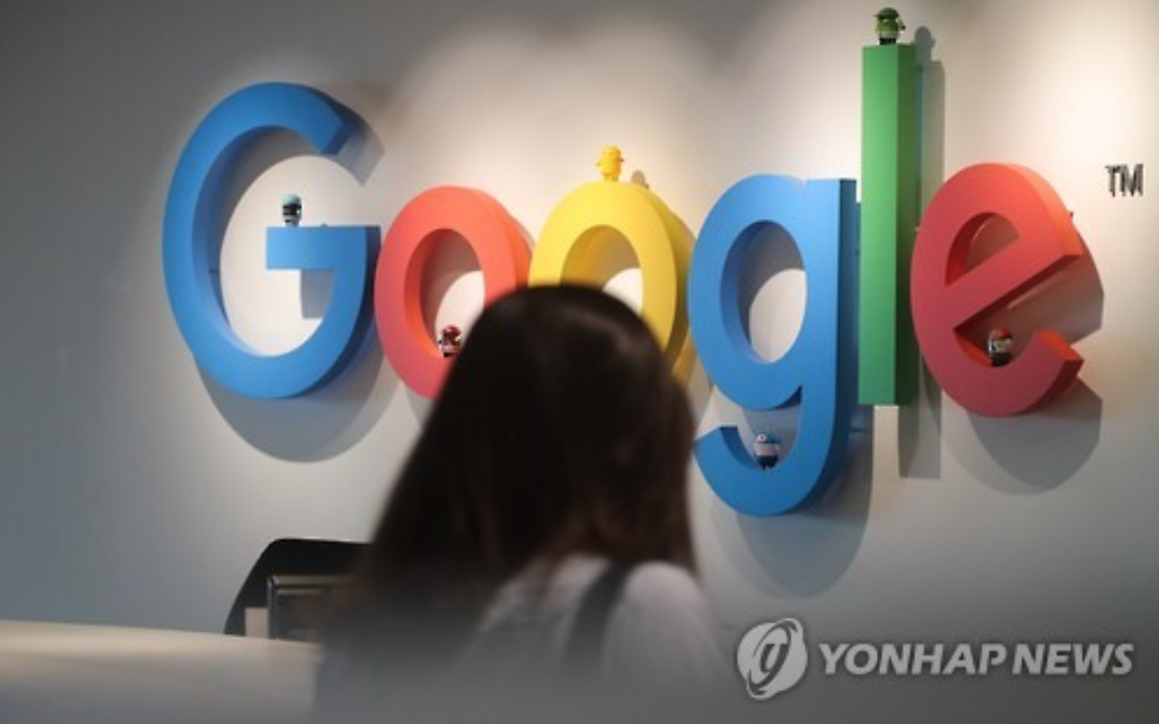 South Korea Rains On Google's Parade; Withholds Mapping Data TiIl November