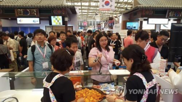 Exports of Hallyu-Related Goods Surge: Data