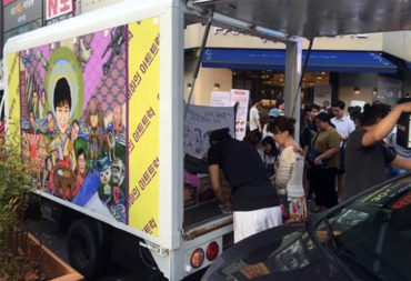 Pop Artist Tours South Korea in an Art-Truck to Satirize President Park