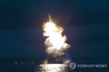 North Korea Airs SLBM Footage on State Television