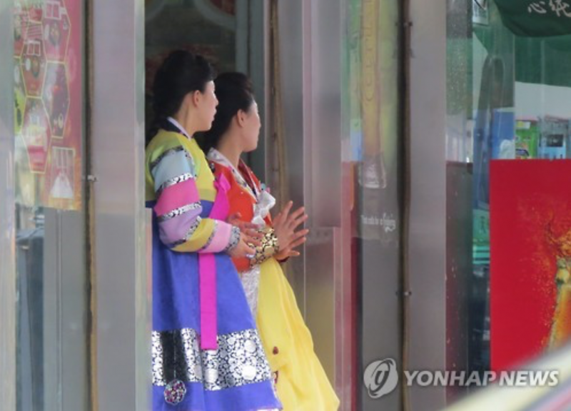 N. Koreans' Defections Point to Growing Insecurity in N.K.: Seoul