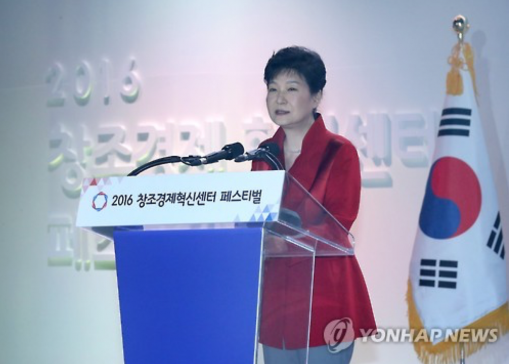 "During the opening ceremony, Park cautioned against ""defeatist thinking"" and called for concerted efforts to make South Korea a leading country in the fast-paced industrial transformation, dubbed the ""fourth industrial revolution."" (image: Yonhap)"