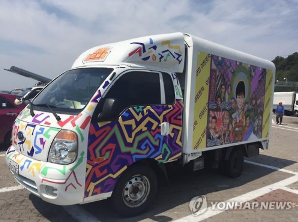 At the center of the truck's wing body is president Park in Korean traditional costume, and surrounding her are other politicians, including former presidents Park Chung-hee – who is also Park's late father – and Lee Myung-bak. (image: Yonhap)